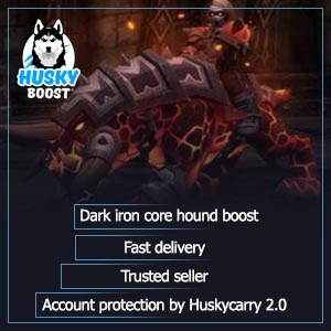 Dark Iron Core Hound boost