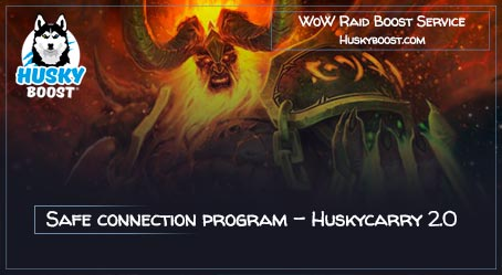 Buy Wow Raid boost Service