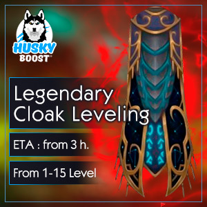 Buy Legendary Cloak Level Boost Image